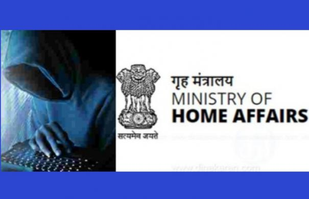 the-zoom-app-is-not-a-secure-site-home-ministry-instruction