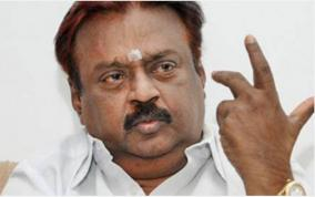 vijayakanth-statement