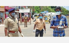police-force-in-madurai