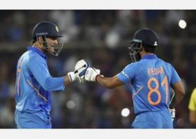 fan-asks-kedar-jadhav-to-choose-between-dhoni-and-salman-khan