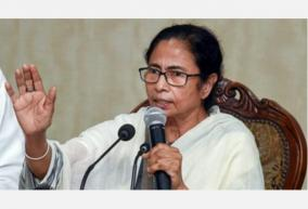 mamata-announces-rs-1000-to-her-workers