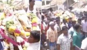 madurai-jallikattu-bull-death-and-funeral-issue-si-transferred