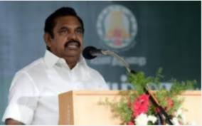 cm-palanisamy-reply-about-central-government