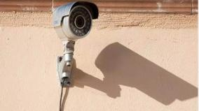 madurai-cameras-to-be-set-up-in-isolated-areas