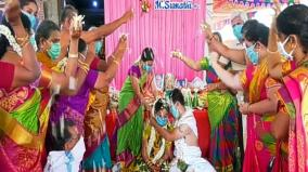 virudhunagar-marriage-conducted-in-a-simple-manner