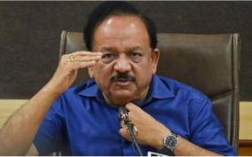 action-will-be-taken-against-hospitals-if-they-turn-away-patients-harsh-vardhan