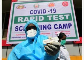 two-doctors-six-nurses-test-positive-for-coronavirus-at-delhi-medical-college