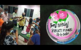 chennai-corporation-celebrates-girl-s-birthday-in-camp