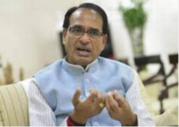 Expansion of Madhya Pradesh cabinet, under Chief Minister Shivraj Singh Chouhan, to be held tomorrow: Sources