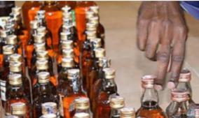 four-members-of-his-team-including-dasildar-were-arrested-for-allegedly-taking-liquor-in-a-liquor-store-inspector
