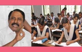 10th-class-exam-will-be-held-minister-senkottaiyan