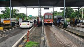 nanguneri-toll-gate-fees-being-collected