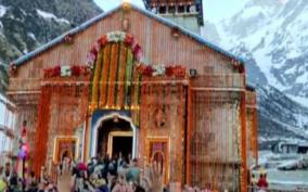 kedarnath-temple-s-chief-priest-in-quarantine-for-14-days