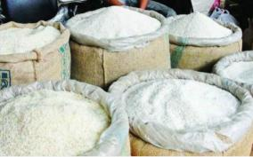 ration-goods-sold-in-outside-market