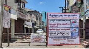 what-should-be-done-to-prevent-social-spread-in-villupuram-district