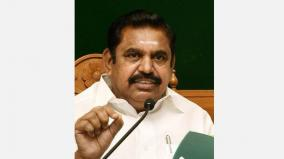 edappadi-letter-to-central-minister