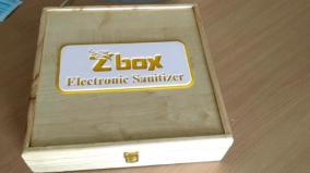 e-sanitizer-device-found-by-madurai-engineer
