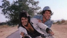 ramesh-sippy-not-really-keen-to-remake-sholay