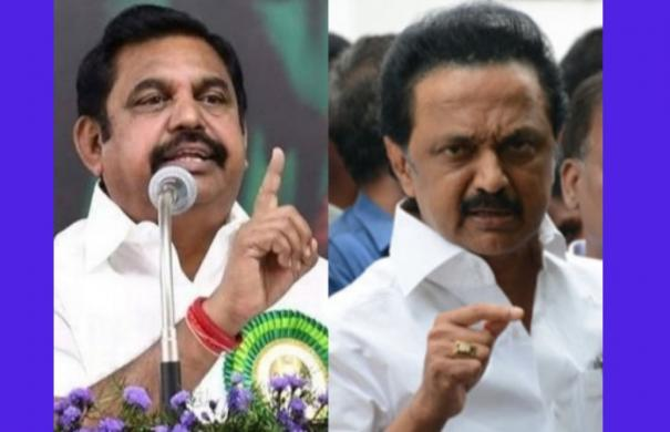 the-15th-finance-committee-tamil-nadu-deceiving-dmk-mp-ready-to-fight-rights-stalin-promise-cm