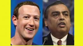 facebook-picks-up-10-stake-in-jio-platform-for-rs-43-574-cr