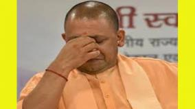 adityanath-s-father-cremated-in-uttarakhand-cm-pays-tribute-at-home