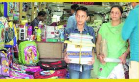 shops-for-educational-books-electric-fans-prepaid-mobile-phone-recharge-allowed-during-lockdown