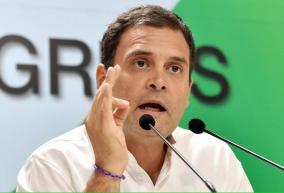 rahul-gandhi-launches-portal-for-msme-seeks-suggestions