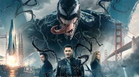 venom-2-gets-official-title-new-release-date