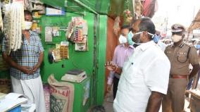 work-with-the-curfew-minister-rp-udayakumar-urges-traders