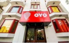 oyo-orders-staff-to-take-leave-for-4-months
