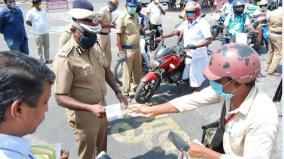 app-intorduced-by-madurai-police-to-monitor-vehicles