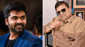 simbu-in-mysskin-direction