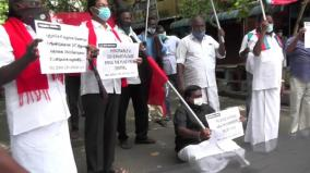 dharna-wearing-black-cloth-in-mouth-denouncing-central-government-for-not-providing-funds-to-puducherry-dmk-mlas-and-coalition-leaders-arrested