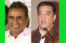 kamal-condemns-minister-sp-velumani-s-imprisonment-for-telling-the-truth