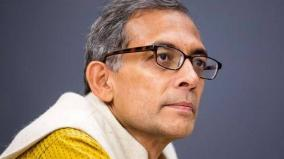 centre-has-not-done-enough-for-the-poor-abhijit-banerjee-tells-bbc