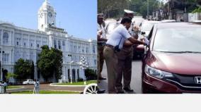 4-day-long-strike-no-emergency-pass-from-chennai-no-vehicle-pass-chennai-corporation