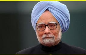 manmohan-singh-slams-govt-over-dearness-allowance-freeze