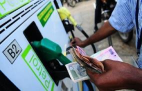 price-crash-brings-no-relief-oilcos-keep-fuel-prices-unchanged-for-40-days