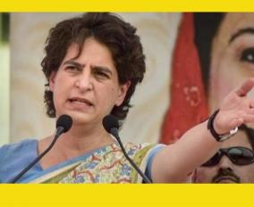 priyanka-raps-govt-over-da-freeze-decision