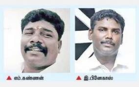 hindu-tamil-readers