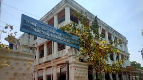 rs-50-lakhs-govt-puducherry-integrated-health-employees-union