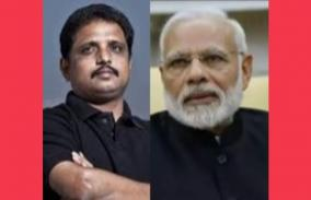 madurai-mp-su-venkatesan-s-letter-to-pm