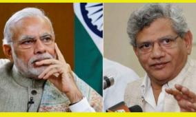 yechury-slams-pm-says-democratic-accountability-grossly-missing-in-his-governance