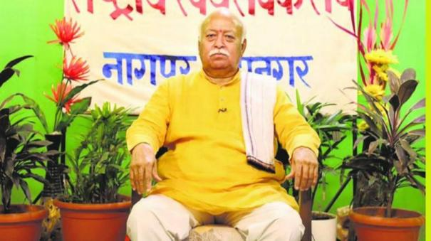 one-community-should-not-be-blamed-for-acts-of-a-few-says-mohan-bhagwat