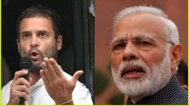 some-earning-profits-in-sale-of-covid-19-test-kits-to-govt-pm-must-intervene-rahul-gandhi