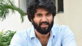 vijay-deverakonda-makes-two-big-important-announcements