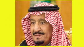 saudi-arabia-ends-death-penalty-for-minors-and-floggings