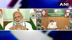 chief-ministers-with-prime-minister-narendra-modi-on-covid19-situation