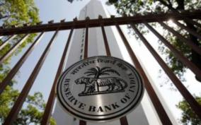 rbi-s-rs-50-000-crore-boost-for-mutual-funds-days-after-franklin-templeton-mess