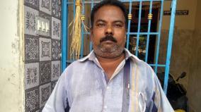 salon-issues-across-tamilnadu